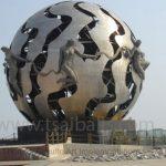 designer-sphere-150x150.jpg